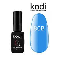 Гель лак Kodi 80B, 8 мл