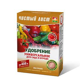 """Добриво універсальне для саду, городу """"Чистий аркуш"""", 300 г"""