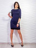 Платье с кожаными манжетами