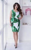 Женский костюм с юбкой Милена с принтом листья БАТАЛ