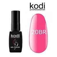 Гель лак Kodi 20BR, 8 мл