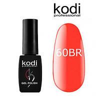 Гель лак Kodi 60BR, 8 мл