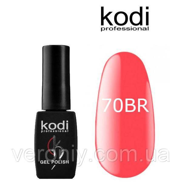 Гель лак Kodi 70BR, 8 мл