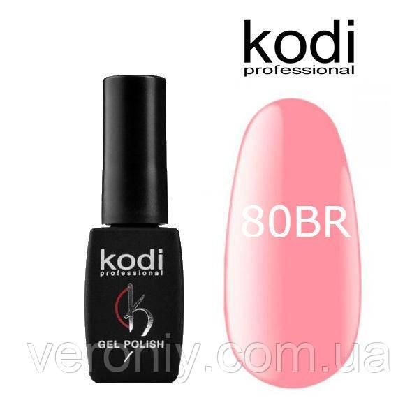 Гель лак Kodi 80BR, 8 мл