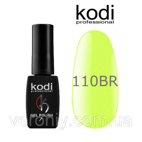 Гель лак Kodi 110BR, 8 мл