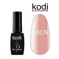 Гель лак Kodi 10CN, 8 мл