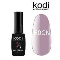 Гель лак Kodi 60CN, 8 мл