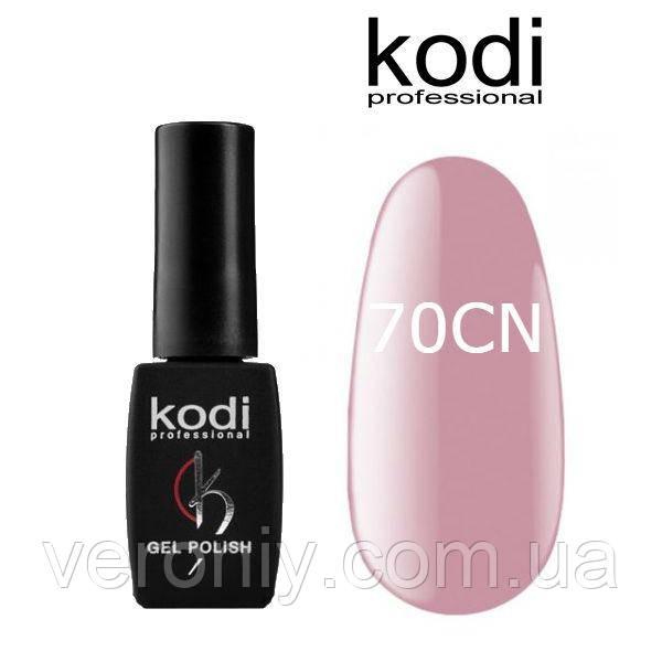 Гель лак Kodi 70CN, 8 мл