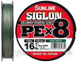 Шнур Sunline Siglon PE х8 150m (темн-зел.) #1.0/0.171mm 16lb/7.7kg