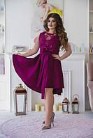 Женское нарядное платье с роскошным,  расшитым паетками на кружеве декольте БАТАЛ