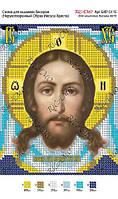 """Схема для вышивки бисером """"Образ Иисуса Христа"""""""