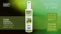 Антибактериальный очиститель без спирта HOT - HOT CLEAN 150 мл