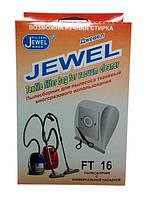 Мешок-пылесборник 1шт. Jewel Uniwersal FT16