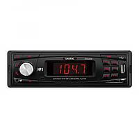Автомагнитола Digital DCA-022R красный