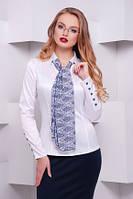 Блузы рубашки больших размеров