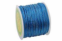 Канат декоративный Doronicum, длина 91,5 м, диаметр 2 мм, материал: полимер, цвет синий, лента для декора, канат для украшения