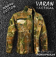 Форма военная Варан тактическая. Камуфляжный костюм Varan Хлопок