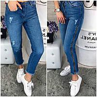 Стильные джинсы МОМЫ