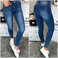 Женские стильные джинсы с жемчужинками