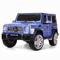 Детский электромобиль M 3567 EBLRS-4 (Mercedes G65 VIP): 90W, 8 км/ч, EVA, кожа - BLUE PAINT - купить оптом