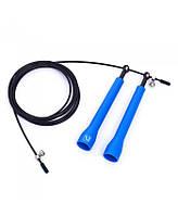 Cкакалка LiveUp скоростная CABLE JUMPROPE blue