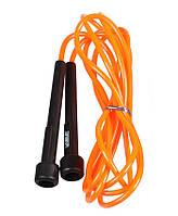 Скакалка LiveUp PVC JUMP ROPE тубус orange