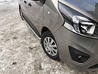 Opel Vivaro 2015+ Боковые площадки O42 на длинную базу