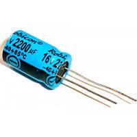Конденсатор электролитический выводной 1500 µF 25 V, 85°C, d13 h20 СТОК Bochen$ STOK серия: CD288; -40°+85°C