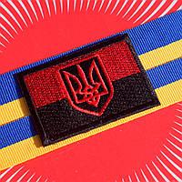 Нашивка шеврон червоно-чорний прапор малий, ОУН, купить шеврон ОУН, ОУН меч та Тризуб шеврон оптом купити