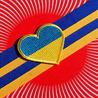 Нашивка шеврон Серце з прапором, купить шеврон Нашивка шеврон Серце з Тризубом,Нашивка шеврон оптом купити, фото 1
