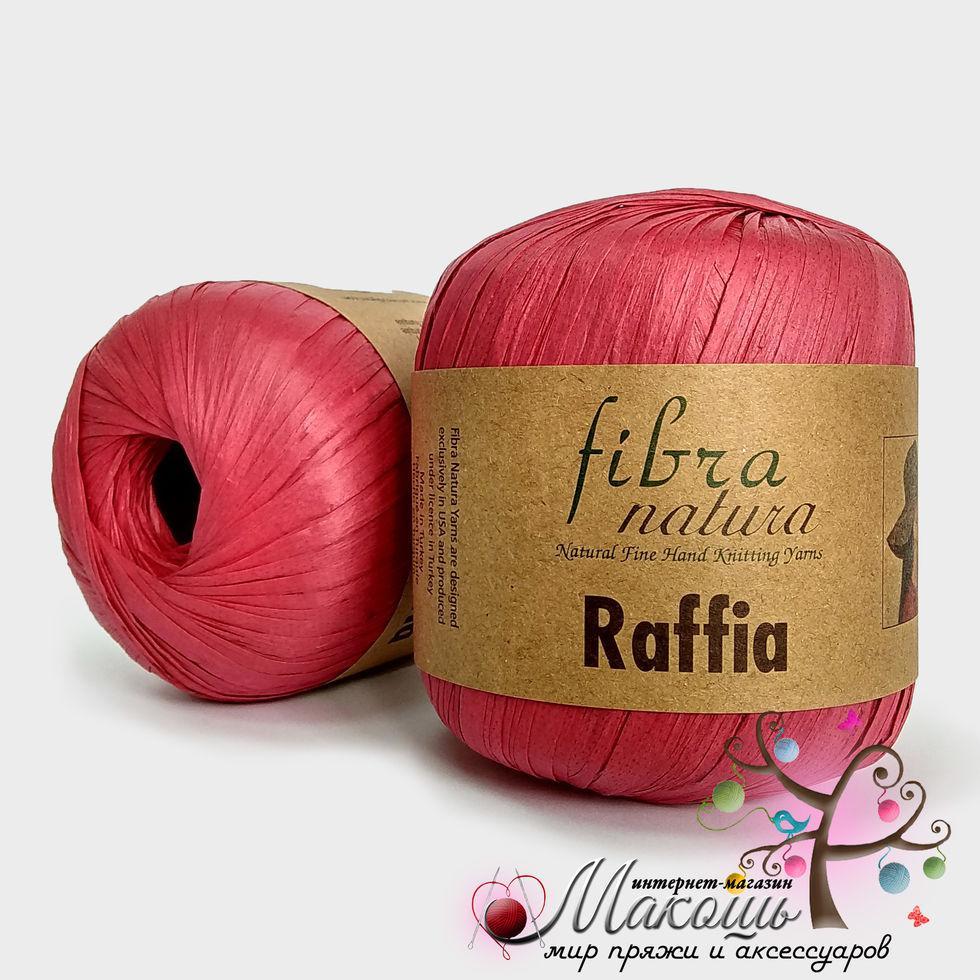 Пряжа Рафия Raffia Fibranatura, 116-06, красный