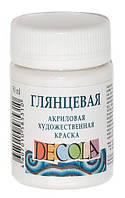 Краска акриловая - ЗХК Невская Палитра DECOLA 50мл глянц. Белый 2928104