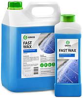 Холодный воск «Fast Wax» 5 кг Grass