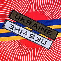 Нашивка шеврон Україна, купить шеврон Ukraine, Україна оптом купити