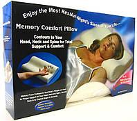 Подушка ортопедическая Memory Pillow, Подушка с памятью, Анатомическая подушка для сна