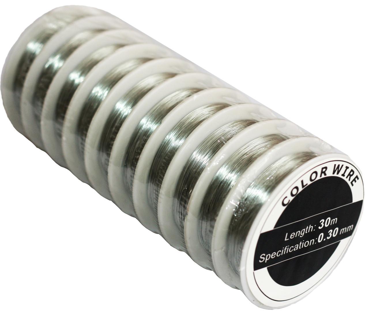 Проволока для бисера (0.30mm/30m) серебро