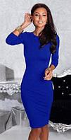 """Элегантное облегающее вечернее платье """"Прайда"""" со змейкой на спине цветЭлектрик"""