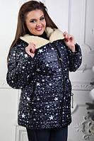 """Модная зимняя женская курткас капюшоном """"Венди"""", длина до середины бедра 42-54 размеры"""