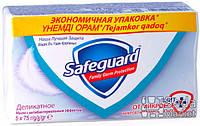 Антибактериальное мыло Safeguard Деликатное 5 х 75 г (5013965608537)