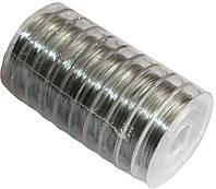 Проволока для бисера (0.37mm/10m) серебро