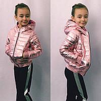 Детская куртка для девочек, плащёвка + синтепон 150, р-р 128; 134; 140; 146 (розовый)