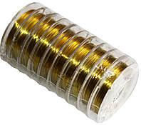 Проволока для бисера (0,37mm/10m) золото