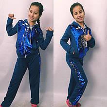 Детский спортивный костюм для девочек, двунить, р-р 122; 128; 134; 140 (синий)