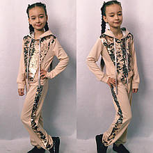Детский спортивный костюм для девочек, двунить, р-р 122; 128; 134; 140 (бежевый)