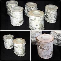 Оригинальный подсвечник - натуральный березовый декор, выс. 10-15 см, 60/45 (цена за 1 шт. + 15 гр.)