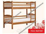 Кровать Бай-бай двухъярусная 80 (Мебигранд/Mebigrand) 860х2020(2120)х1700мм, фото 4