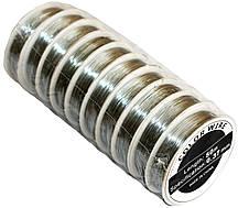 Проволока для бисера (0.37mm/50m) серебро