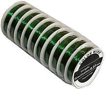 Проволока для бисера (0.37mm/30m) зеленая