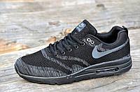 Мужские кроссовки найк аир весна лето черные с темно серым Nike Air Max реплика Вьетнам, текстиль (Код: М1068)