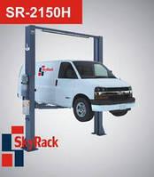Автомобильный двухстоечный электрогидравлический подъемник SkyRack SR-2150H. Стоимость с доставкой.